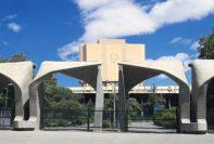 جزئیات پذیرش متقاضیان دورههای پسادکتری در دانشگاه تهران